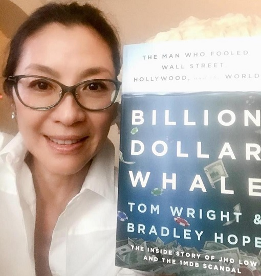 Michelle Yeoh - Admire Billion Dollar Whale Book - 1MDB Scandal