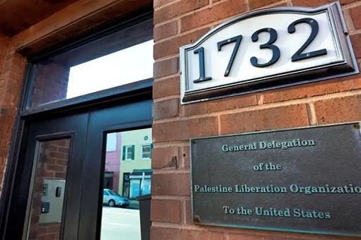 PLO Palestine Liberation Organization Office in Washington