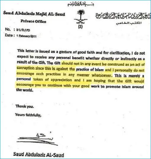 1MDB Scandal - Letter From Saudi Prince To Najib
