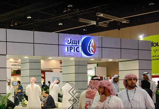 Abu Dhabi IPIC - International Petroleum Investment Company