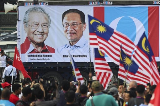 Banner - Mahathir and Anwar