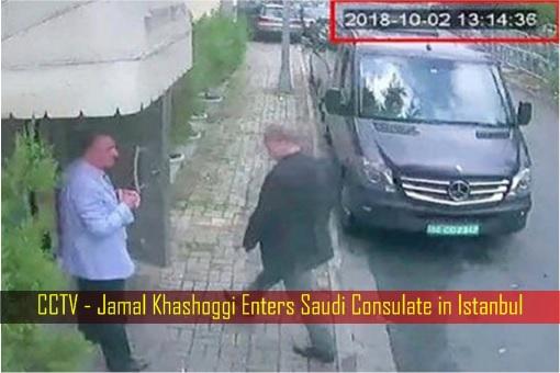 CCTV - Jamal Khashoggi Enters Saudi Consulate in Istanbul