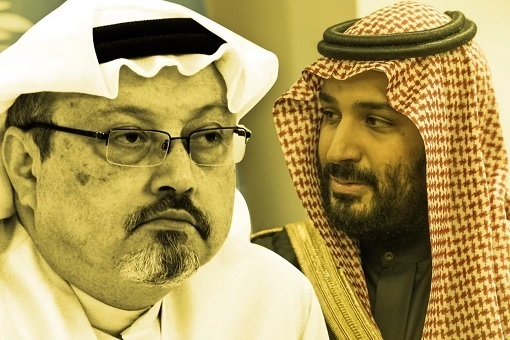 Jamal Khashoggi Assassination - Crown Prince Mohammed bin Salman