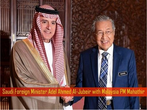 Saudi Foreign Minister Adel Ahmed Al-Jubeir with Malaysia PM Mahathir