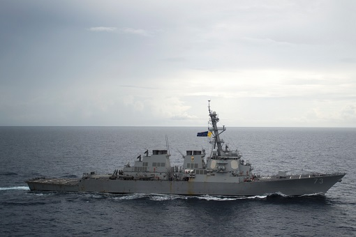 USS Decatur Destroyer - DDG-73