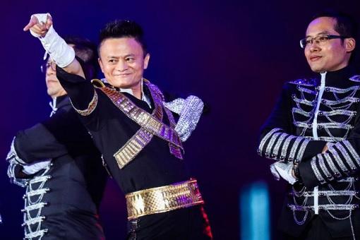 Alibaba Founder Jack Ma - Michael Jackson