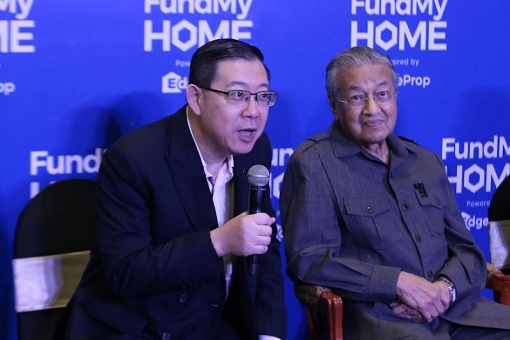 Budget 2019 - FundMyHome - Lim Guan Eng with Mahathir