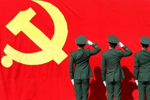 Chinese Communist Party - Officers Saluting Flag