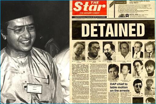 Mahathir Mohamad - 1987 Operasi Lalang - Operation Lalang