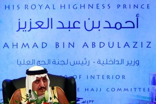 Saudi Arabia Prince Ahmed bin Abdulaziz