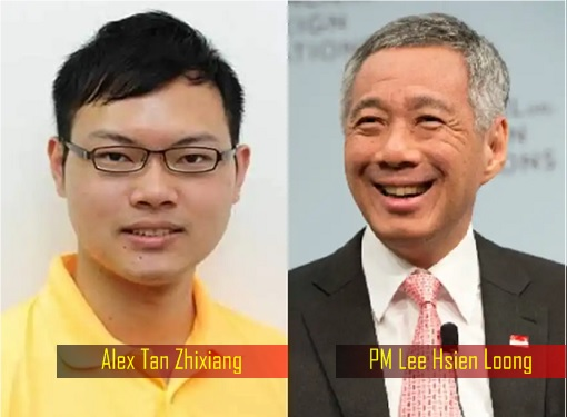States Times Review - Alex Tan Zhixiang and Prime Minister Lee Hsien Loong