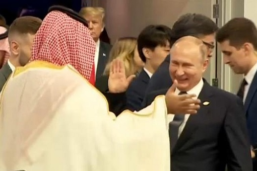 G20 Summit – Saudi Crown Prince with Russia Vladimir Putin - High Five