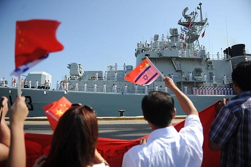 Israel Haifa Port - China Taking Over Port