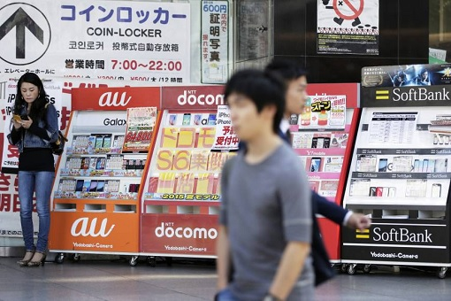 Japan Mobile Carriers - SoftBank Group, NTT Docomo and KDDI