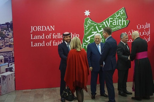 Jordan's King Abdullah II and Palestinian President Mahmoud Abbas - Celebrating Christmas