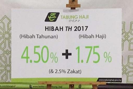 Tabung Haji Pilgrim Fund - Dividend 2017