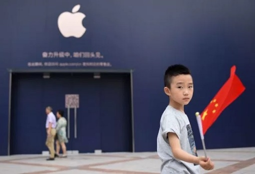 Apple China - Kid With Chinese Flag