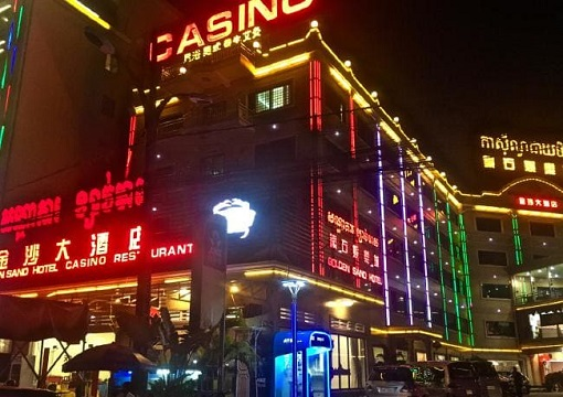 Cambodia City of Sihanoukville - Casino City