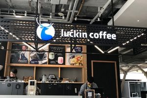 Luckin Coffee China Store   FinanceTwitter