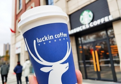 Luckin Coffee and Starbucks - China