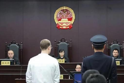 Robert Lloyd Schellenberg – Sentenced To Death - Court Room