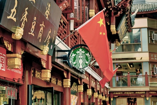 Starbucks Shanghai China