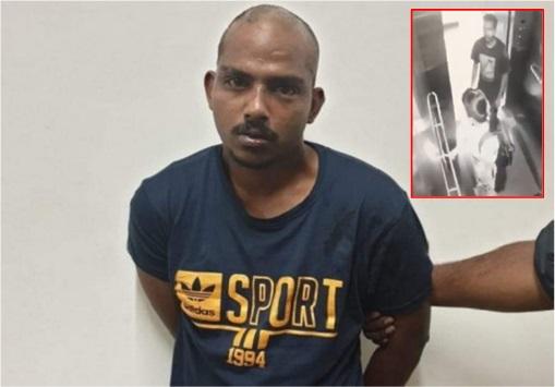 Brutal MRT Robber - Thinathayaalan Gunasegan
