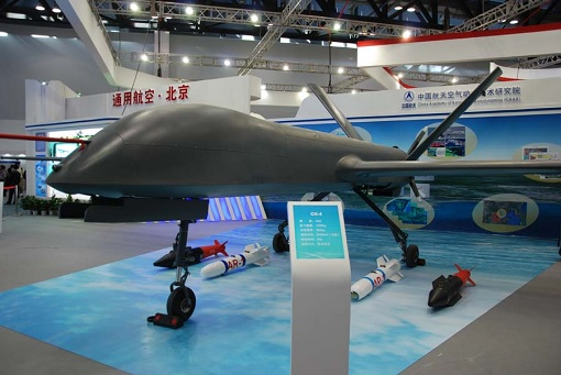 China Drone - CH-4 Unmanned Aerial Vehicle - UAV