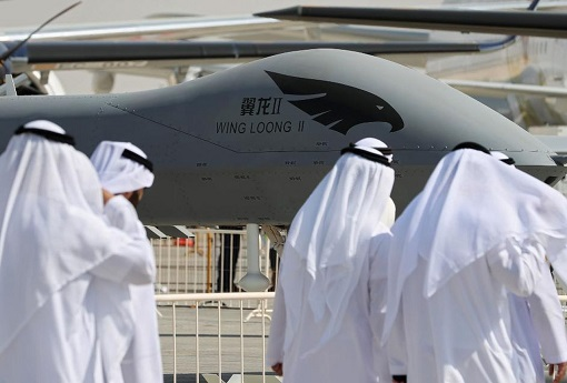 China Drone - Wing Loong II Unmanned Aerial Vehicle - UAV - Arab Middle East