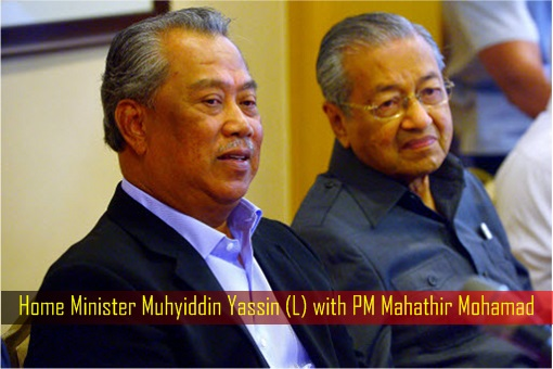 Home Minister Muhyiddin Yassin with PM Mahathir Mohamad