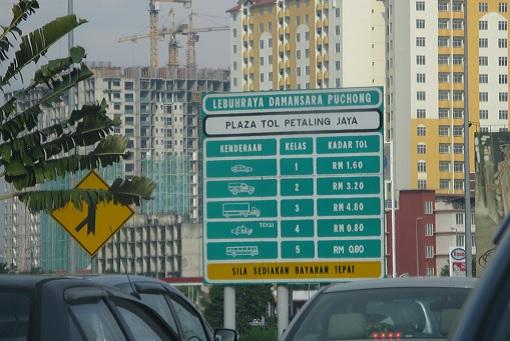 LDP Expressway Highway - Toll Rate Signboard