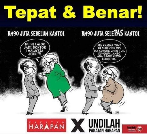 PAS Hadi Awang RM90 Million Scandal - Cartoon