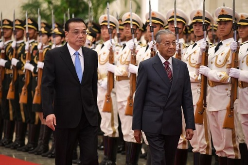 Malaysia Prime Minister Mahathir Mohamad and China Premier Li Keqiang - Inspect Chinese Honour Guards