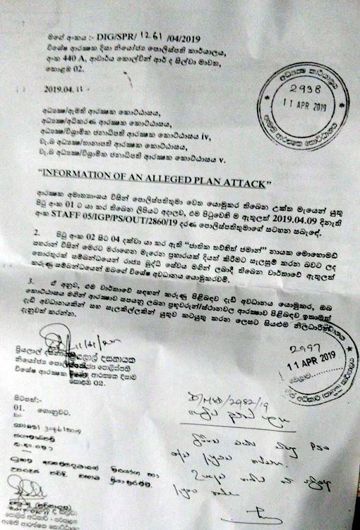 Sri Lanka Terror Attacks - Intelligence Letter on Attack