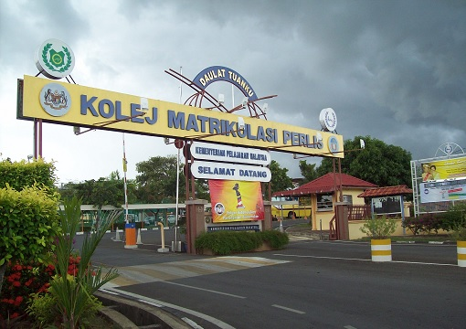Malaysia Matriculation Programme - Kolej Matrikulasi Perlis