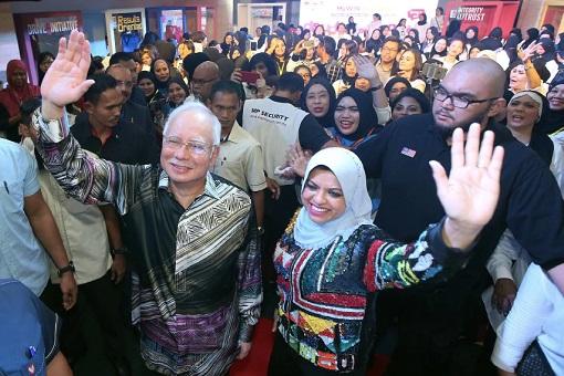 Najib Razak with Shahrizat Jalil