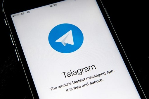 Telegram Apps - Screen