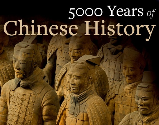 China 5000 Years of Civilization History - Terra Cotta Warriors