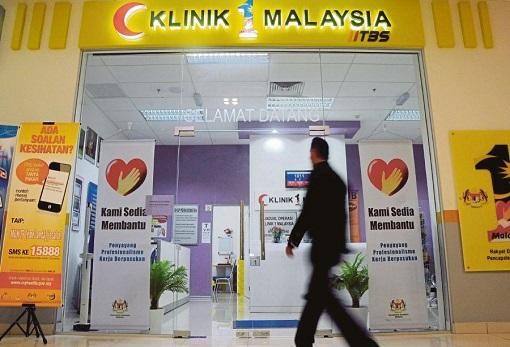 Clinic Klinik 1Malaysia