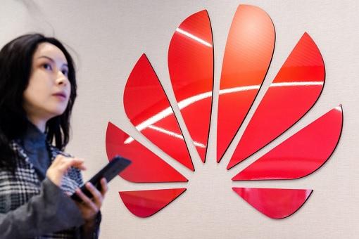 Huawei Logo - Chinese Consumer