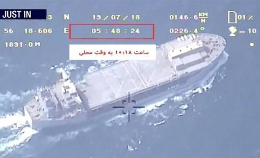 Iran Drone Screenshot Of USS Boxer