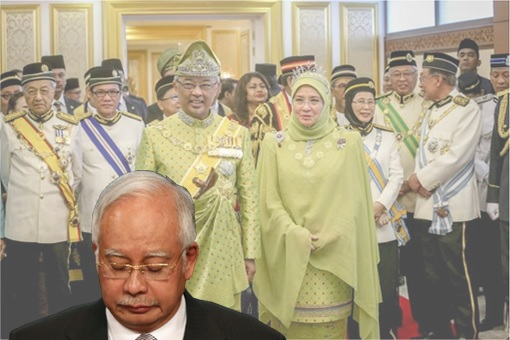 New King - Sultan Abdullah of Pahang Inauguration As Agong - Najib Missed
