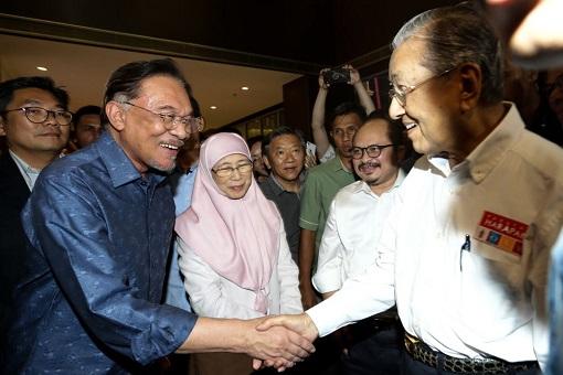 PKR Retreat In Port Dickson - Mahathir, Anwar and Wan Azizah