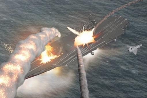 US Aircraft Carrier Killer
