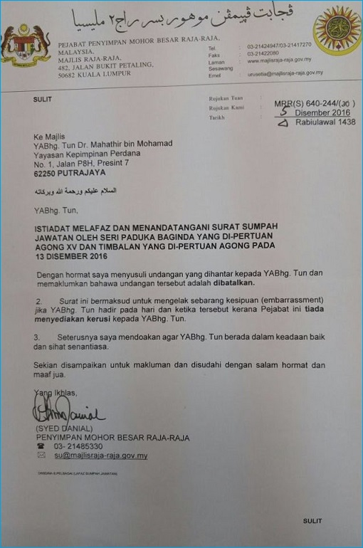 Uninvited Letter From Palace To Mahathir - Invitation Revocation for King Inauguration 2016