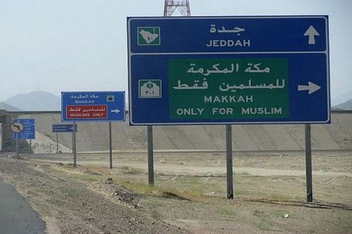 Saudi Arabia Makkah Mecca Signboard