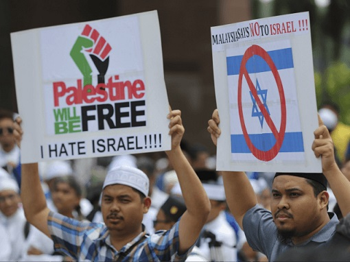 Malay Muslims Protest Against Israel