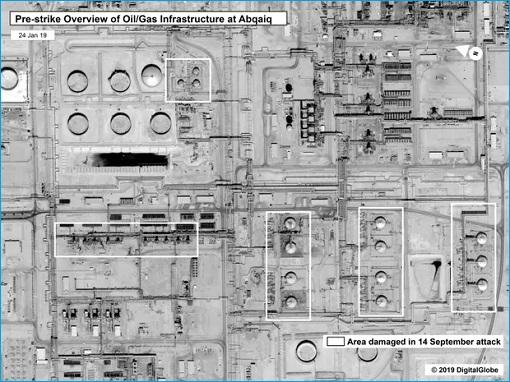 Saudi Oil Attack - Satellite Image - Abqaiq facility Before Strike