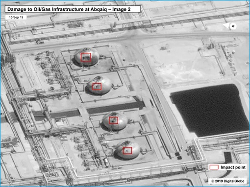 Saudi Oil Attack - Satellite Image - Abqaiq facility