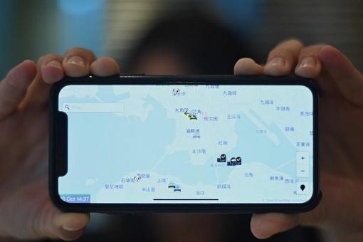 Apple Removes HKMap - Hong Kong Map App